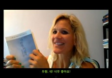 """""""We are the ones we have been waiting for"""" – Lilou interviewed by Korea"""